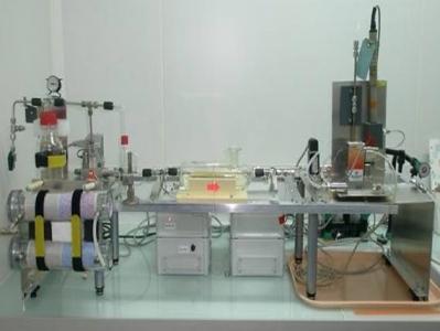 Projet CEPAG : Sytème de laboratoire
